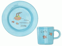 Blue Baby Bright Plate and Cup Set