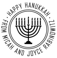 Custom Stamp CS3508 Menorah