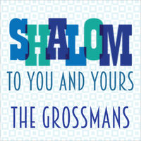 Shalom Gift Stickers