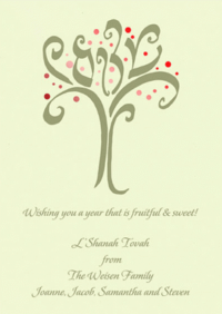 Shalom Apple Tree HNY-FJW-O